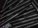 Шпильки с ввинчиваемым концом длиной 2,5d класс точности A. ГОСТ 22041-76